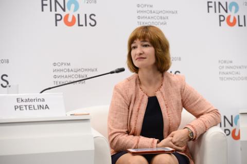 Екатерина Петелина, Visa. Фото: Евгений Реутов / Росконгресс