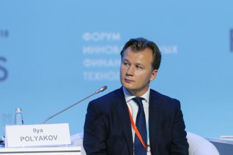Илья Поляков, Росбанк. Фото: Сергей Кулаков / Росконгресс