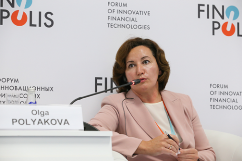 Ольга Полякова, ЦБ РФ. Фото: Сергей Кулаков / Росконгресс