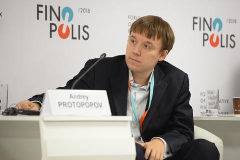 Андрей Протопопов, QIWI. Фото: Артур Лебедев / Росконгресс