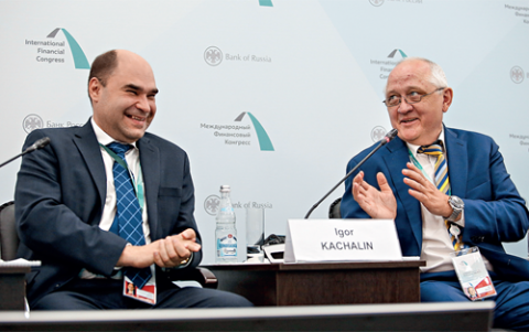 Артем Сычев (слева), Банк России, и Игорь Качалин, ФСБ. МФК2018