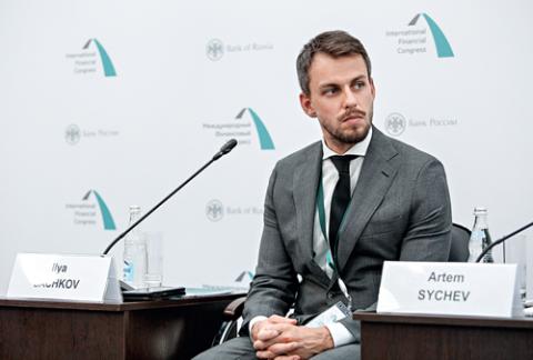 Илья Сачков, GroupIB. МФК2018