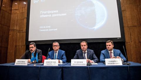 Слева направо: Анатолий Козлачков (АБР), Георгий Лунтовский (АБР), Станислав Кузнецов (Сбербанк), Дмитрий Самарцев (BI.ZONE)