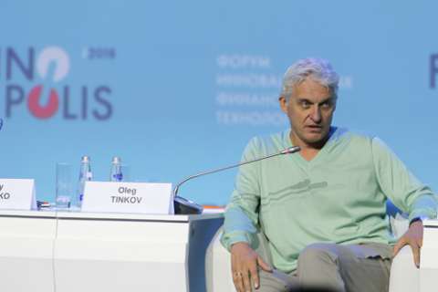 Олег Тиньков, Тинькофф Банк. Фото: Сергей Кулаков / Росконгресс