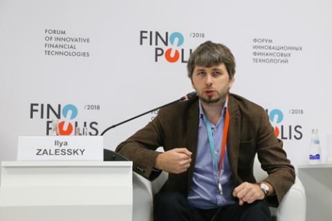 Илья Залесский, «Яндекс». Фото: Сергей Кулаков / Росконгресс