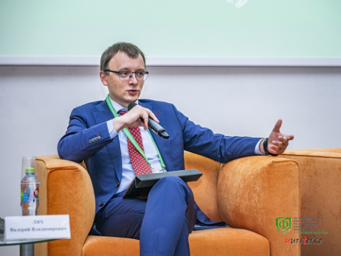 Валерий Лях, ЦБ РФ. Фото: Оргкомитет