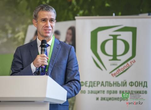 Михаил Мамута, ЦБ РФ. Фото: Оргкомитет
