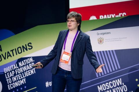 Академический директор центра подготовки руководителей цифровой трансформации ВШГУ РАНХиГС Мария Шклярук