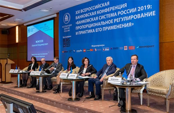 Фото: Олег Зубко / Ассоциация банков России