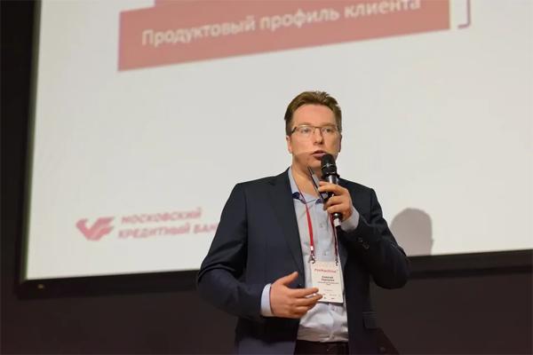 Алексей Карпунин (Московский Кредитный Банк). Фото: Futurebanking.ru