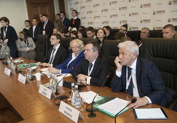 Фото: Оргкомитет Гайдаровского Форума