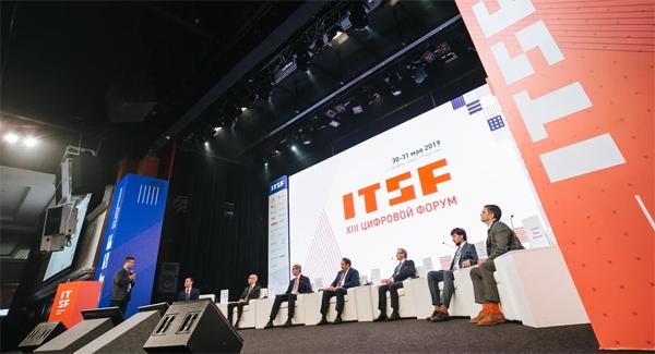 Панельная дискуссия «Роль государства и корпоративных инноваций в процессах цифровизации предприятий». Фото: ICL