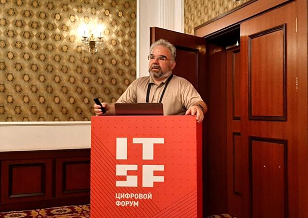 Алексей Лукацкий, бизнес-консультант по безопасности. Фото: Вадим Ференец / «Б.О»