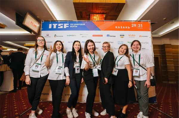 Организаторы обещают грандиозный ITSF2020. Фото: ICL