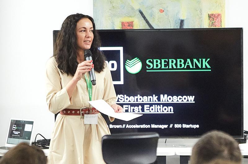 Наталья Магидей, Сбербанк. Фото: Сбербанк