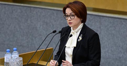 Эльвира Набиуллина, ЦБ РФ. ФОТО: Юрий Инякин / ПГ