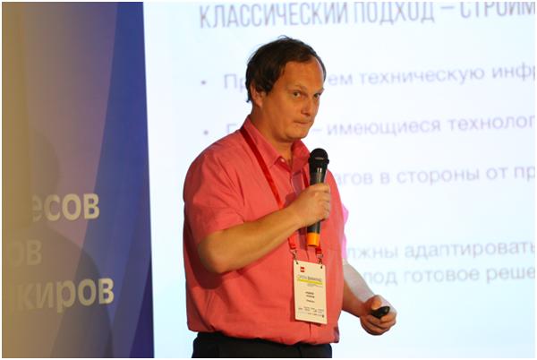 Андрей Хохлов (Сбербанк). Фото: Константин Родионов
