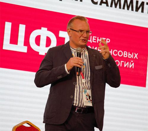 Александр Погудин, ГК ЦФТ. Фото: ЦФТ