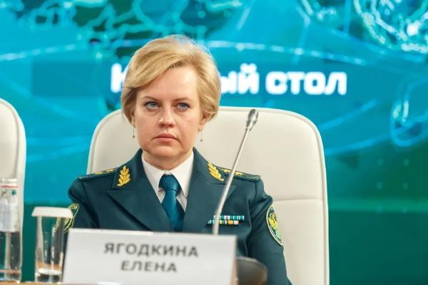 Елена Ягодкина (ФТС). Фото: Павел Косолапов/CustomsForum.ru