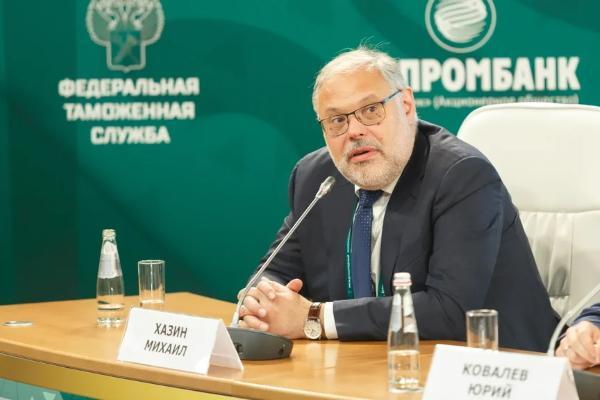 Михаил Хазин. Фото: Павел Косолапов/CustomsForum.ru