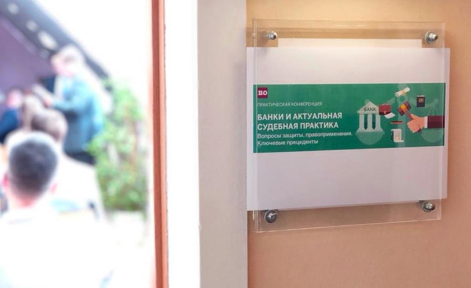 судебная практика сотрудник получил кредит для организации лиме займ вход в личный кабинет войти