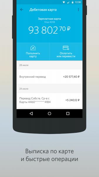 скачать приложение для открытия для андроид