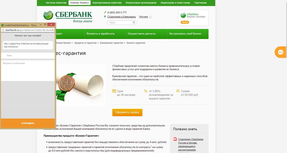 Кредит 30000 рублей на карту возьму деньги в кредит уфа