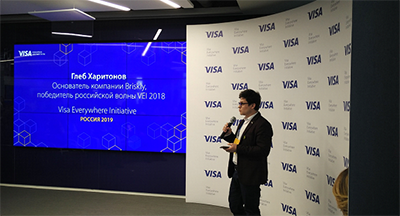 Победитель Visa Everywhere Initiative 2018 Глеб Харитонов, основатель компании Briskly. Фото: Вадим Ференец, Б.О<br />