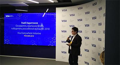 Победитель Visa Everywhere Initiative 2018 Глеб Харитонов, основатель компании Briskly. Фото: Вадим Ференец, Б.О<br />