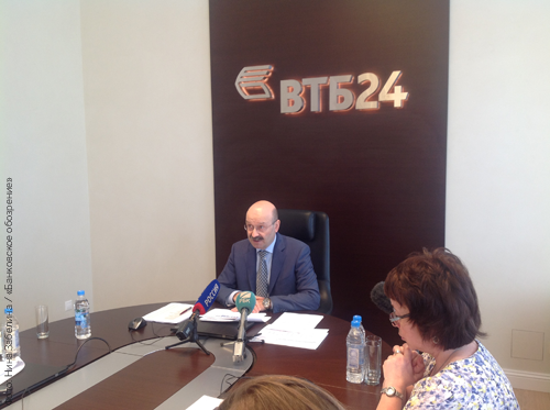 РФ выкупает уАтахолдинга банк оперативно